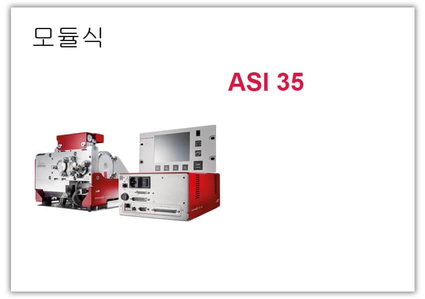 리크 디텍더 모듈식 ASI 35