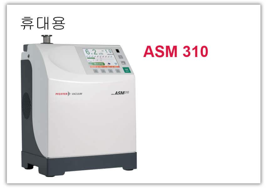 리크 디텍더 ASM 310