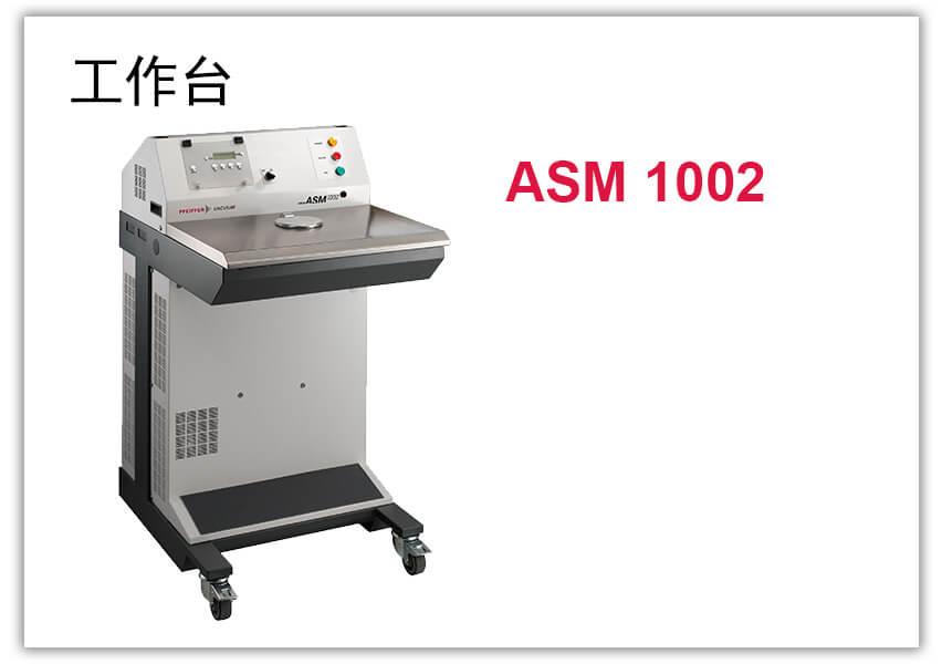 Workstation Leak Detector ASM 1002